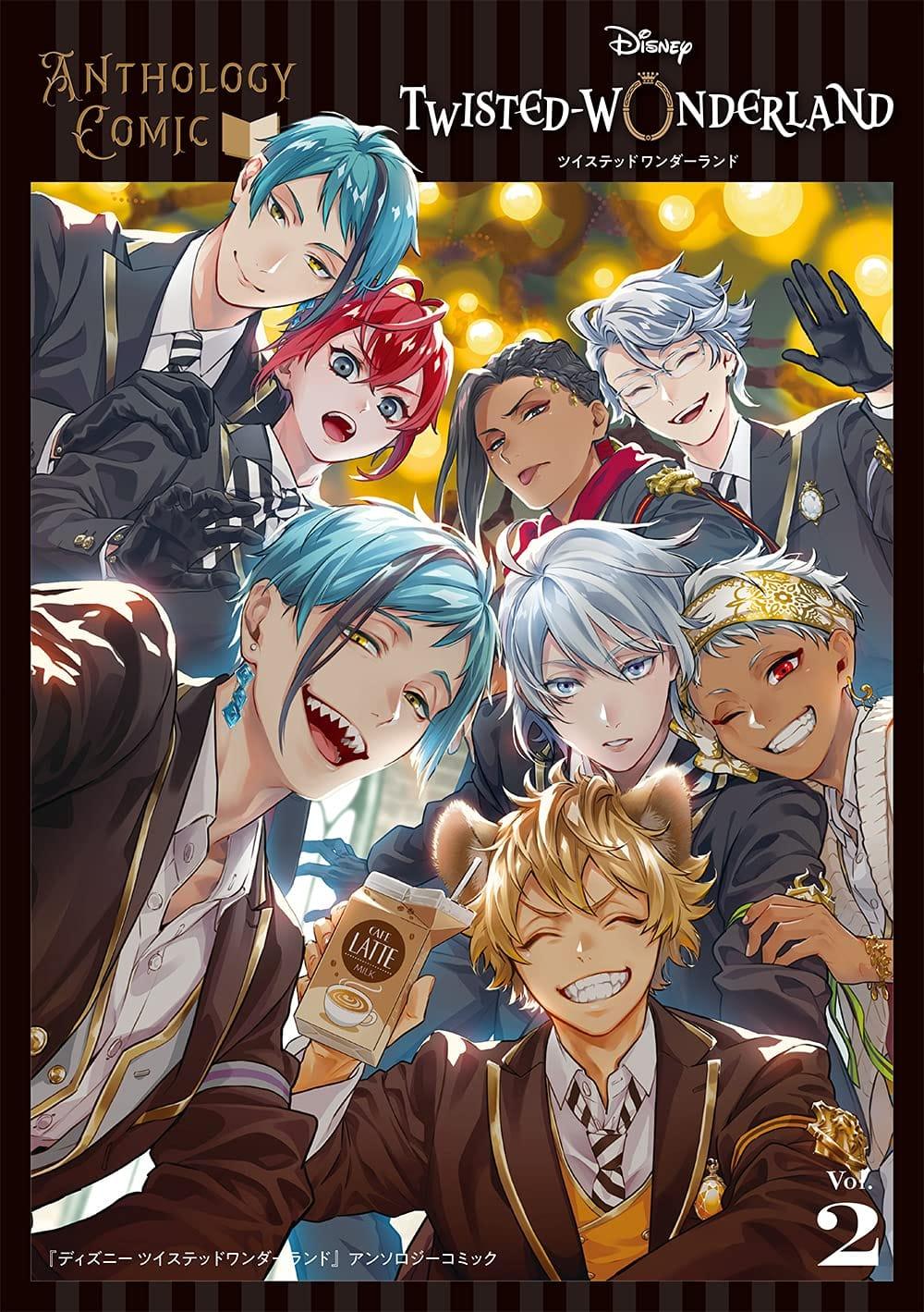 「ツイステ」公式アンソロジーコミックvol.2 2021年4月27日発売!
