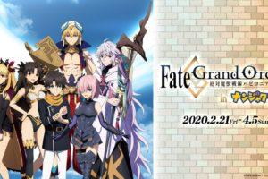 Fate/Grand Orderバビロニア × ナンジャタウン池袋 4.5 までコラボ開催中!