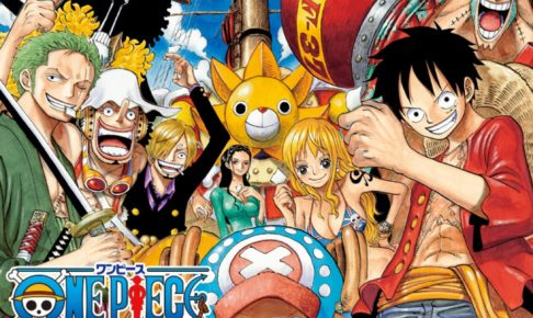 尾田栄一郎「ONE PIECE (ワンピース)」最新刊97巻 9月4日発売!!