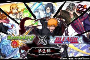 BLEACH × モンスターストライク 9月2日からコラボ第2弾開催!