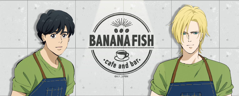 BANANA FISHカフェ & バー 新宿にて10/5-12/2 コラボカフェ開催!!