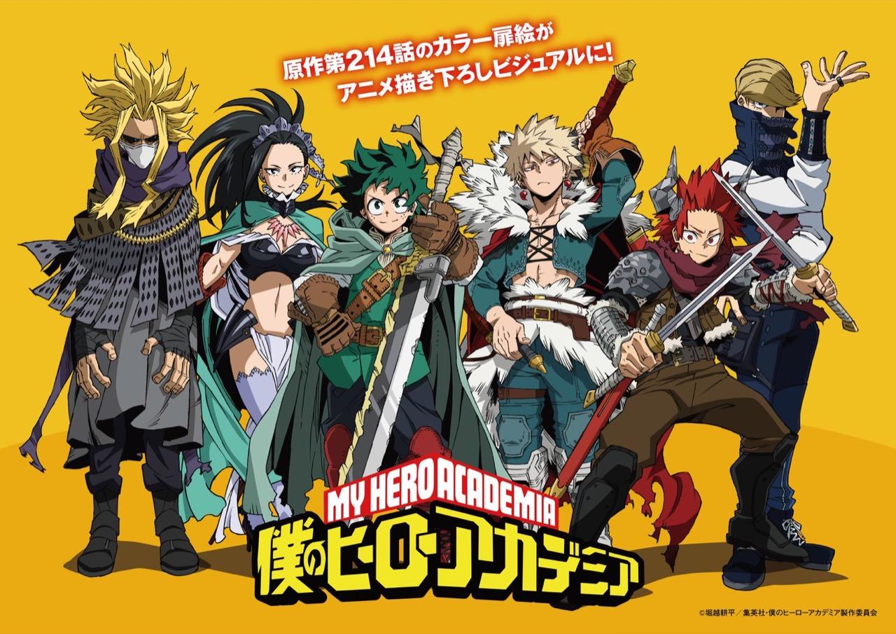 ヒロアカ AnimeJapanにて歴戦ハンター風の新作グッズ発売!