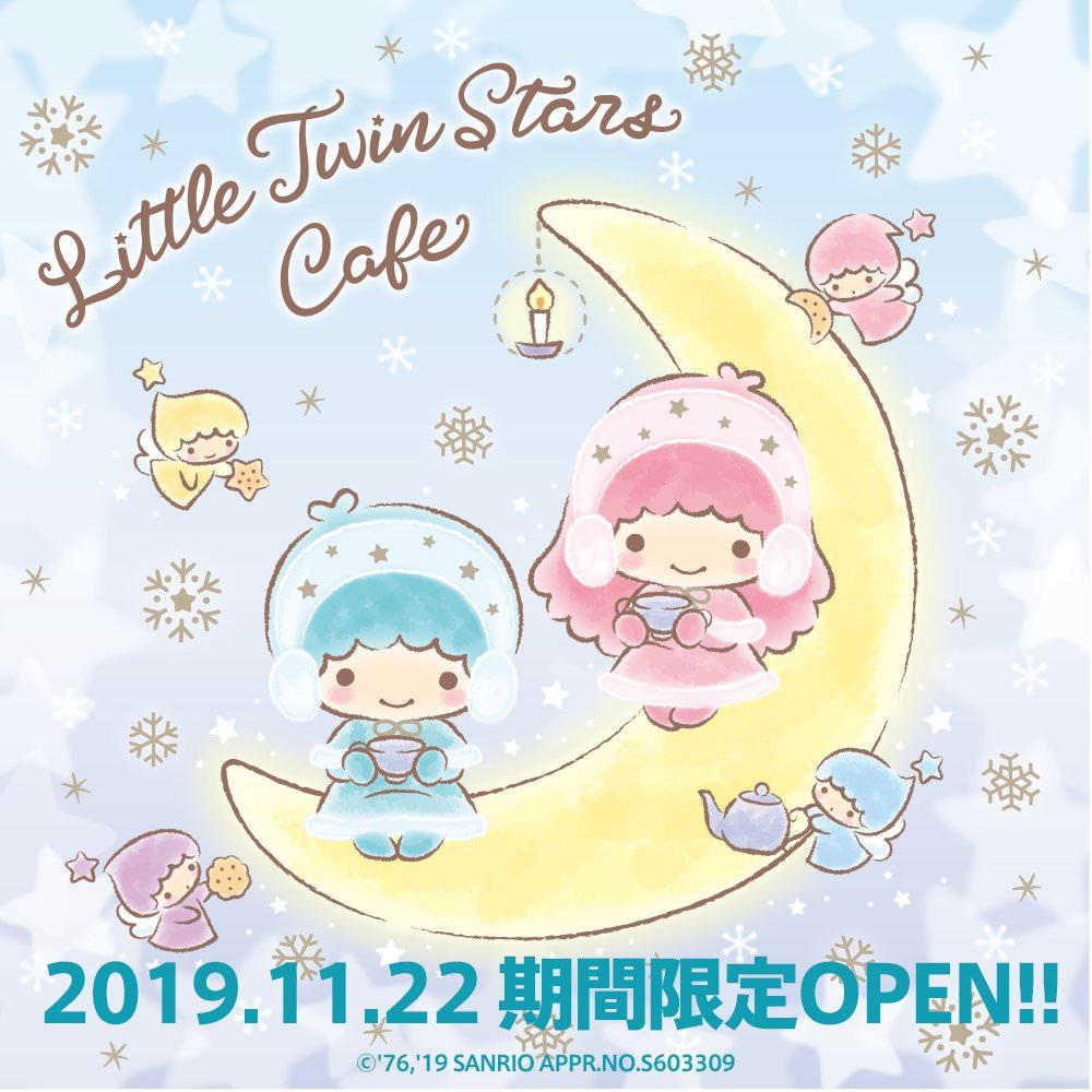 キキララカフェ in ストロベリーカフェ表参道 11.22-1.8 コラボ開催!!