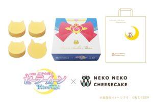 セーラームーン × ねこねこチーズケーキ・食パン 2月11日より発売!!