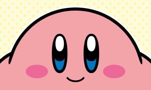 カービィ× GU(ジーユー) 5.14よりパジャマ等のコラボアイテム新発売!