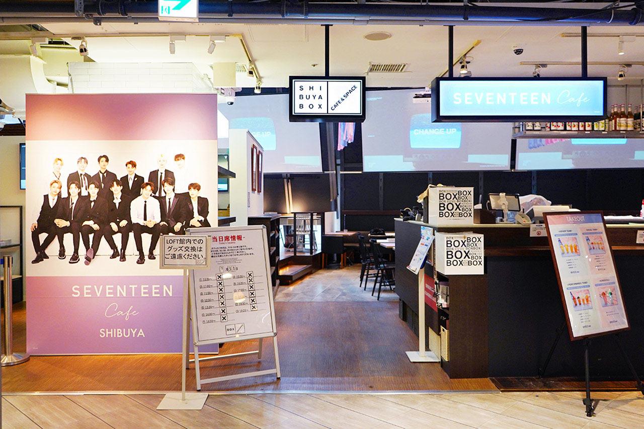 非日常感満載な「渋谷ボックスカフェ」こだわりの映像設備など徹底紹介!