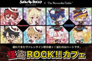 SHOW BY ROCK!!カフェ in The Neworder Table 渋谷 4.23-5.9 開催!