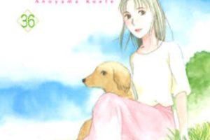夢路行「あの山越えて」最新刊36巻 4月16日発売! 大人気連載ついに完結!