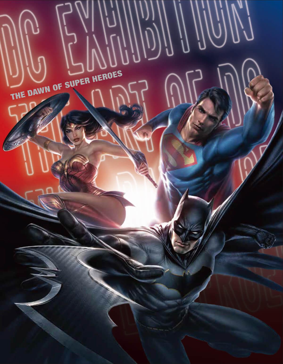 DC展 スーパーヒーローの誕生 in 東京・六本木 6月25日より開催!