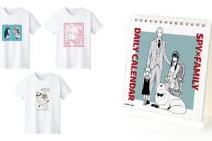 スパイファミリー 日めくりカレンダー&アーニャのTシャツ 新登場!!