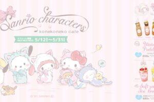 サンリオ × MILK MILK MILK! 原宿 5.12-5.13 コラボカフェ開催!