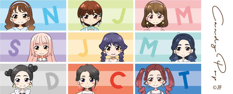 TWICE「Candy Popカフェ」東京・大阪 2/1〜3/4にてコラボカフェ開催!