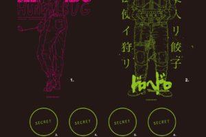 ドロヘドロ×ベースヤードトーキョー 4.29-5.6 コラボワークショップ開設!!