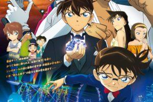 映画「名探コナン 紺青の拳」4.17金曜ロードショーにてTV初放送!