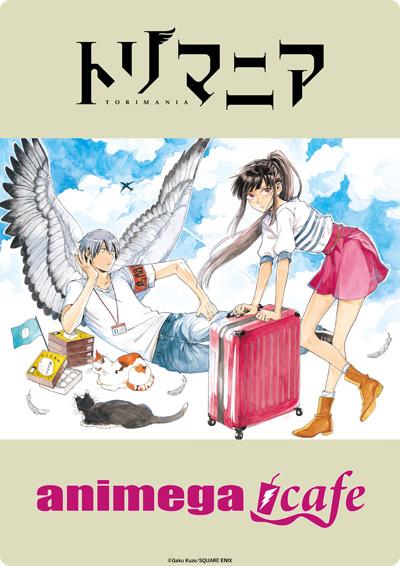 大人気コミック「トリマニア」x アニメガカフェ渋谷/町田1/27-2/28開催!