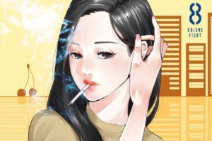 河上だいしろう「シガレット&チェリー」最新刊8巻 6月19日発売!