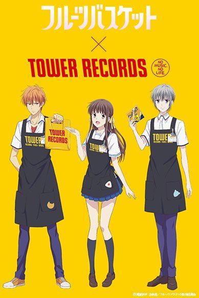 フルーツバスケット × タワーレコード全店 6.24までフルバコラボ開催中!!