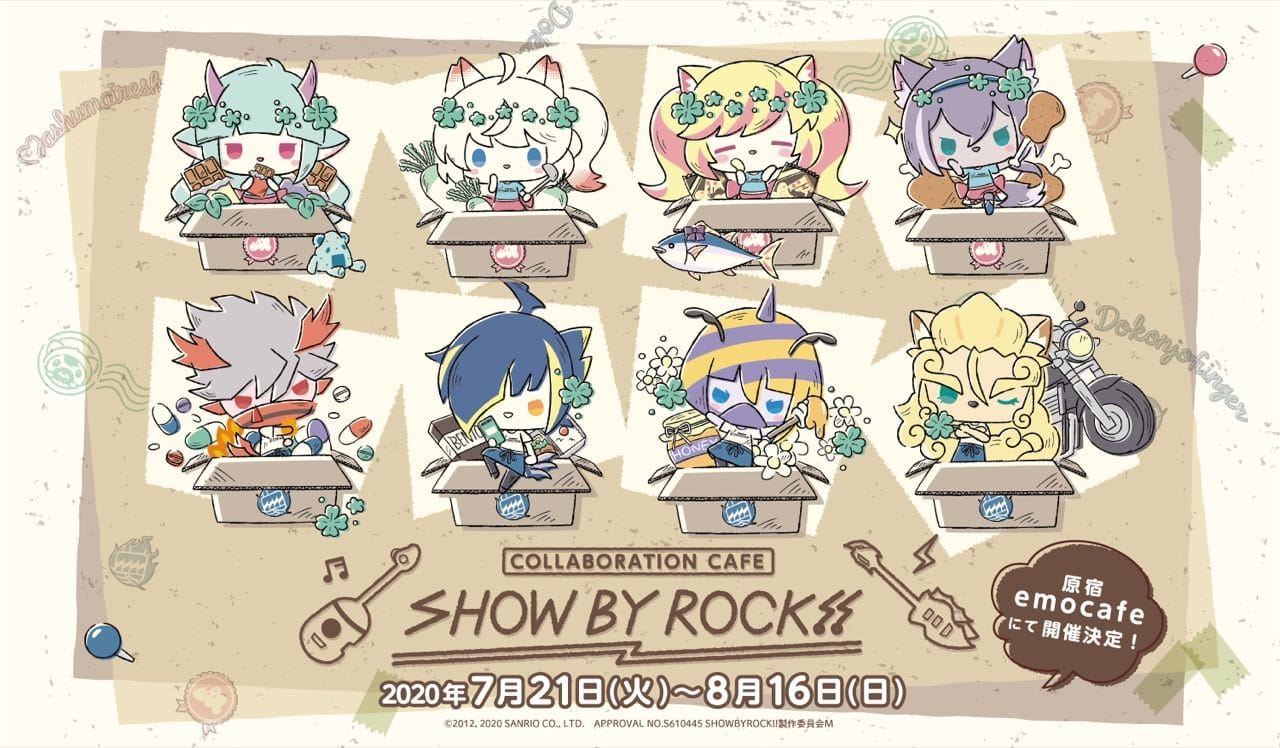 SHOW BY ROCK!!カフェ in emo cafe原宿 7.21-8.16 コラボカフェ開催!!