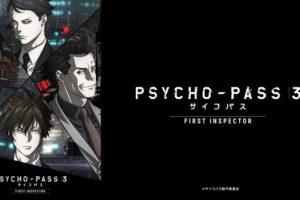 劇場版「PSYCHO-PASS サイコパス 3 FIRST INSPECTOR」2020.3.27公開