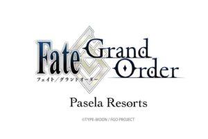 Fate/Grand Order x カラオケパセラにて12/8〜1/8 FGOコラボ開催!