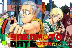 鈴木祐斗「SAKAMOTO DAYS」最新刊 第1巻 2021年4月2日発売!
