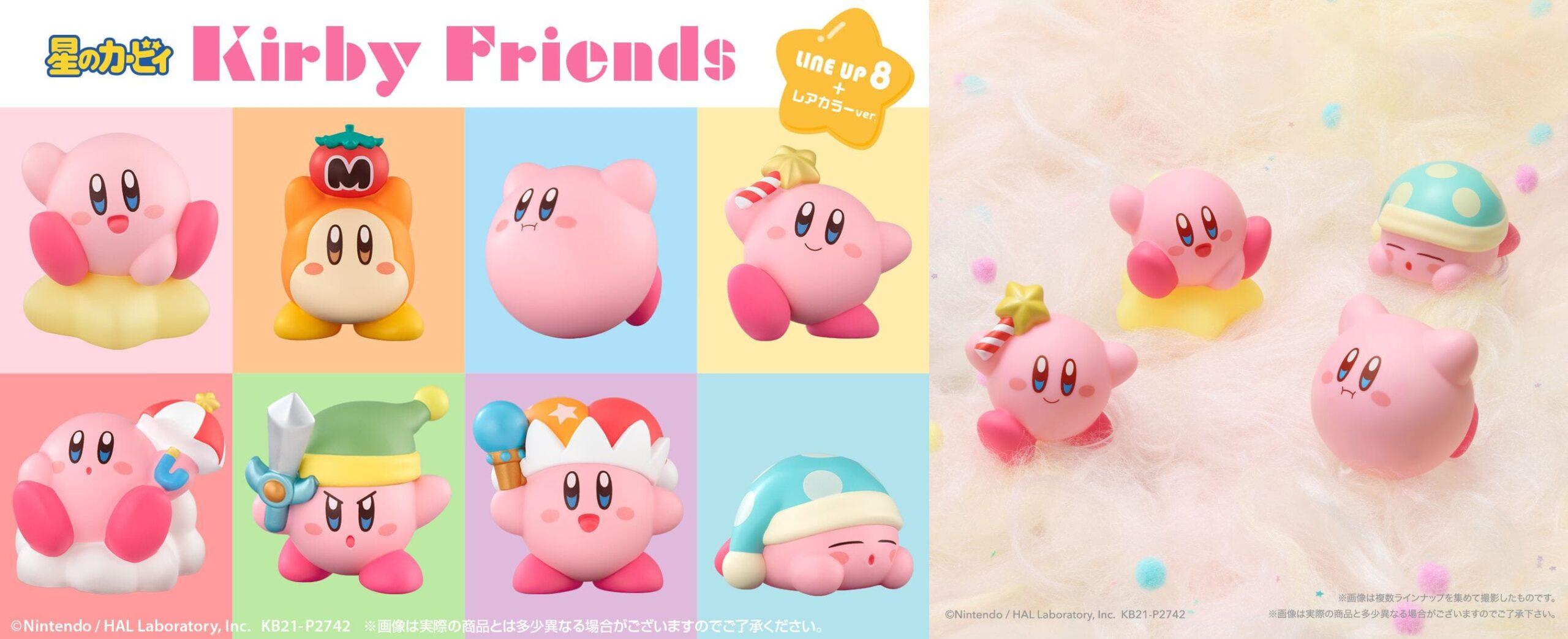 星のカービィ Kirby Friends 4月12日よりソフビフィギュア発売!!