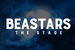 舞台「BEASTARS」 東京の4.30を皮切りに大阪は5.8より上演開始!