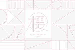 櫻坂46カフェ in BOX CAFE3店舗(東京/大阪) 12.3-2.14 櫻坂46コラボ開催!
