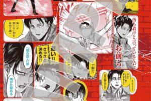 進撃の巨人 リヴァイの胸キュンシール 6月11日発売の別フレに付属!
