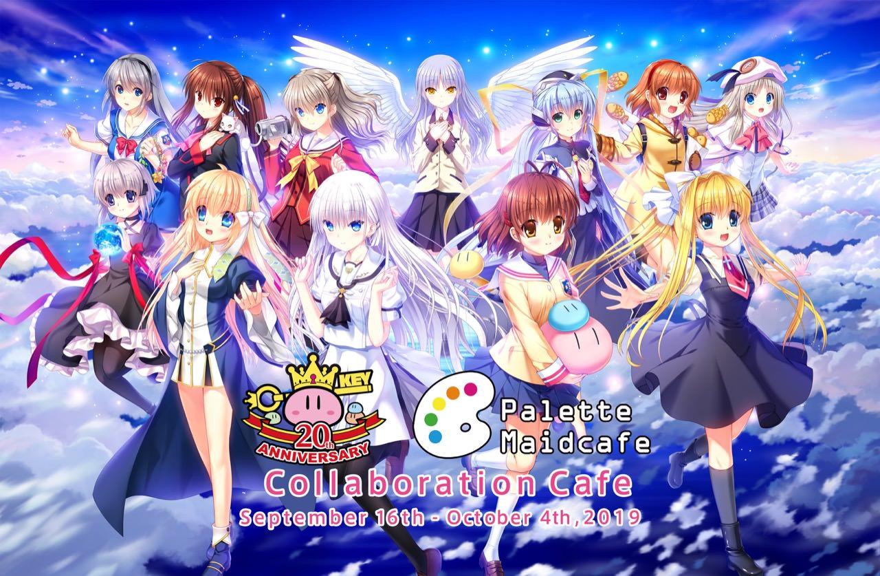 Key20周年 × パレットメイドカフェ名古屋 9.16-10.4 コラボカフェ開催!!