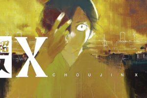 石田スイ 最新作の漫画「超人X」となりのヤングジャンプにて連載開始!