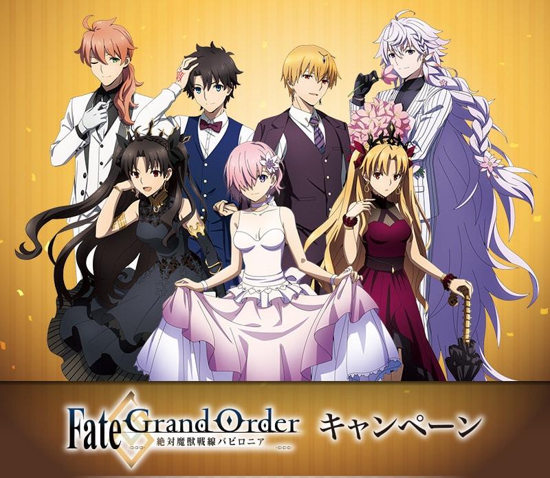 Fate/GrandOrder (FGO) × ローソン全国にて2.15より限定グッズ登場!
