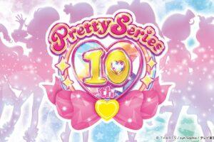 TVアニメ「プリティーオールフレンズセレクション」2021年6月放送開始!