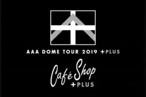 AAAカフェ&ショップ in ツリービレッジ東京 12.2-1.31 コラボ開催!