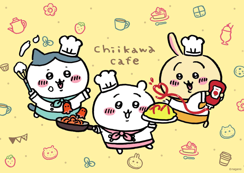 ちいかわカフェ in THE GUEST 池袋/名古屋 4.29-8.2 コラボ開催!