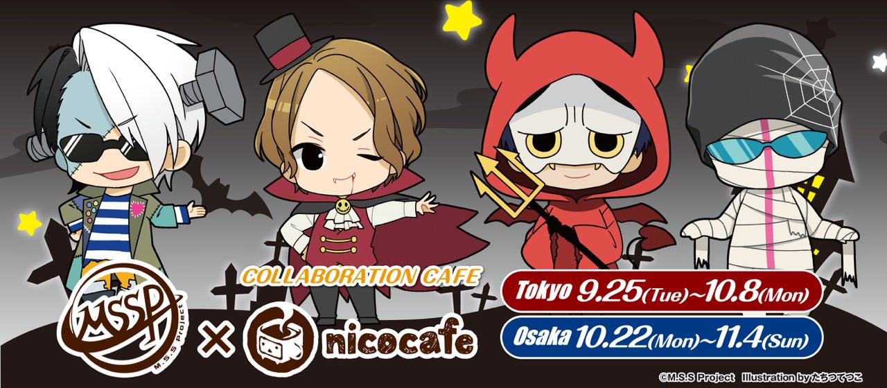 M.S.S Project × ニコカフェ池袋9.25-10.8/大阪10.22-11.4 MSSPコラボ開催
