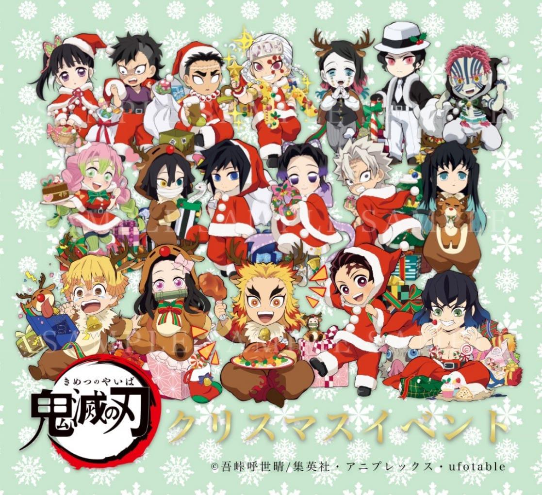 鬼滅の刃カフェ in ufotable Cafe 12.22-1.31 クリスマスイベント開催!!