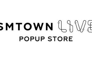 SMTOWN LIVE ポップアップストア in ロフト4店舗 7.25よりコラボ開催!!