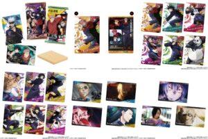 呪術廻戦 ウエハース2 全国コンビニなどに6月21日より販売開始!