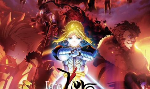 Fate/Zero × ufotableカフェ全国5店舗 8/14-10/8 復刻コラボカフェ開催!!