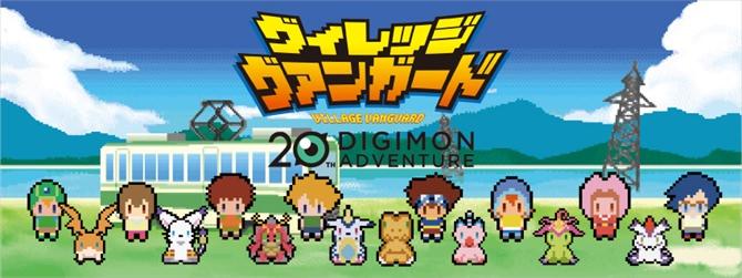デジモン × ヴィレヴァン全国 3.6より20周年記念ヴィレヴァングッズ発売!