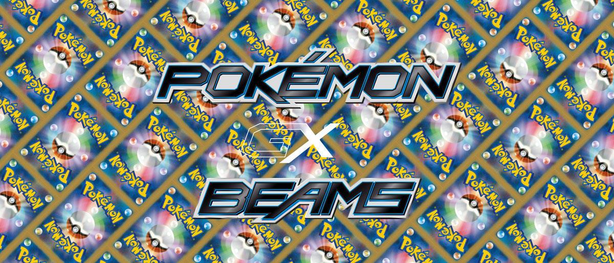 ポケモンカードゲーム×BEAMS 8.6からポケモンセンター等 コラボT発売!!