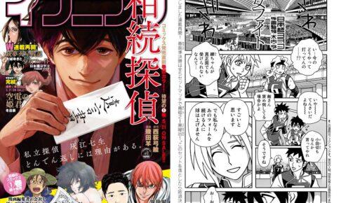 日本橋ヨヲコ「少女ファイト」連載再開! 5月11日発売「イブニング 11号」より
