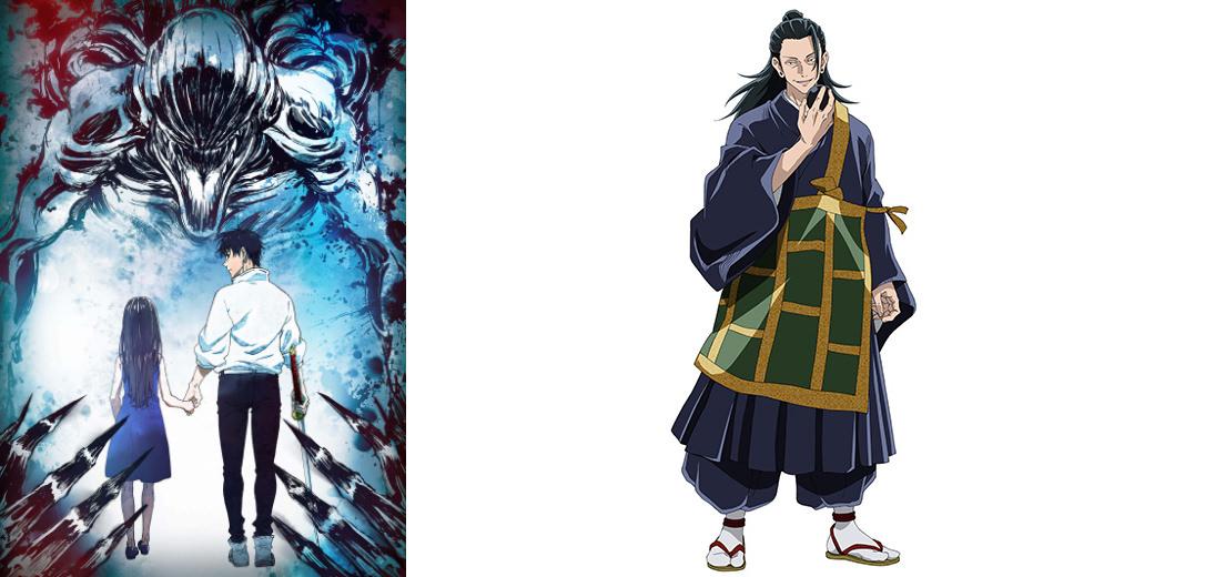 映画 呪術廻戦0 最悪の呪詛師「夏油傑」劇場版最新ビジュアル解禁!