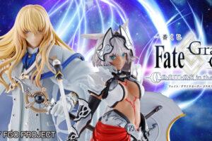 Fate/Grand Order (FGO) × 一番くじ 10月9日よりローソン等にて発売!