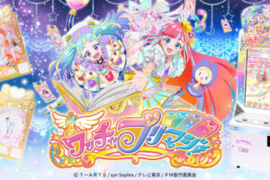 TVアニメ「ワッチャプリマジ!」10月より放送開始!
