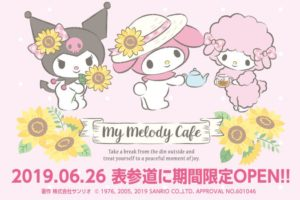 マイメロディカフェ in Strawberry cafe & dining表参道 6.25より開催中!!