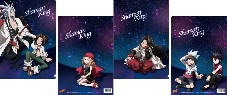 シャーマンキング 夜空を見上げる描き下ろしグッズ 8月下旬発売!