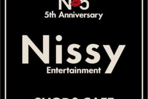 Nissy Entertainment SHOP & CAFE in 東京ツリービレッジ 5.12まで開催!!