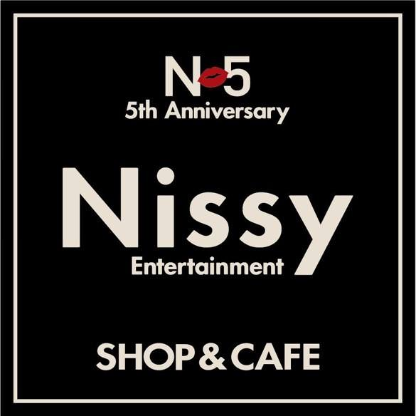 Nissy Entertainment SHOP & CAFE in 東京ツリービレッジ 3.16-5.12 開催!